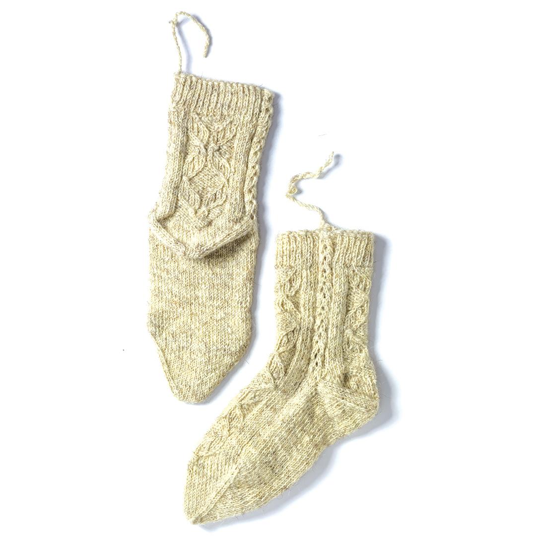 Albanian Socks